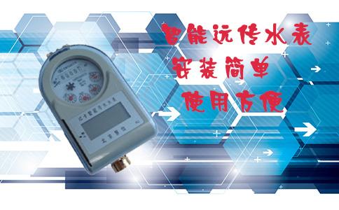 若热水表安装在锅炉或换热器前,为防止回流,应在水表后设止回阀.图片